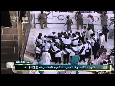 Hajj 2011/ 1432A.H. - Mina, Kiswah and Arafat
