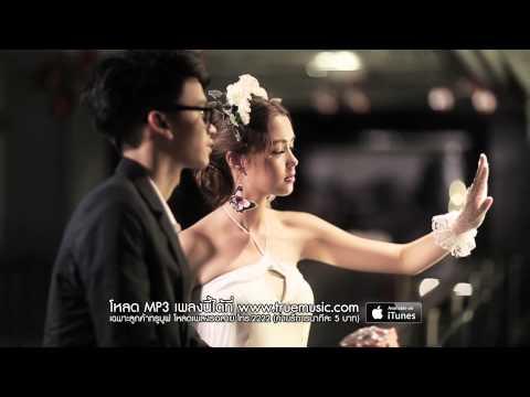 ธนนท์ - เพลง: ถ้าไม่รักเธอ ศิลปิน: นนท์ ธนนท์ สังกัด: i am (ไอ-แอม) MV Production by: Heartworks Director: ด้วง...
