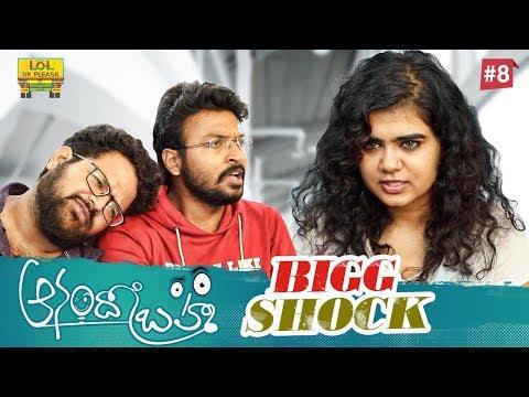 Anando Brahma - Bigg Shock || Chapter #8 || ft Abhishek, Koushik || Lol Ok Please