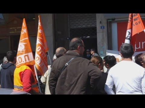Παράσταση διαμαρτυρίας  ΠΟΕ- ΟΤΑ
