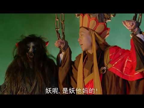 齊天大聖西遊記裡超強大的唐三藏,只用一張嘴就把妖精打敗了!