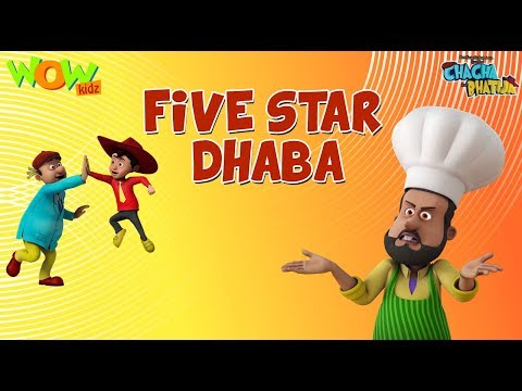 Five Star Dhaba - Chacha Bhatija - 3D Animation Cartoon for Kids - As seen on Hungama TV