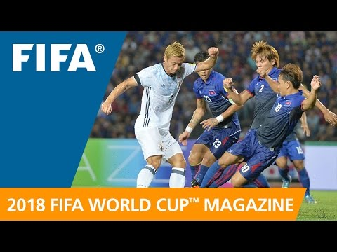 2018 FIFA World Cup Qualifying ROUNDUP (November 2015)