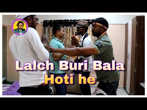 Lalch Buri bala