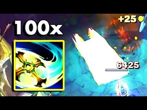 希維爾 練習模式100+Q 秒殺 巴龍+遠古巨龍