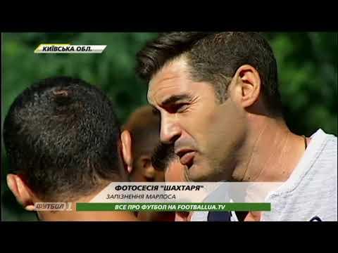 Футбол NЕWS от 09.08.2018 (10:00) | Мариуполь и Заря готовятся к матчам Лиги Европы - DomaVideo.Ru