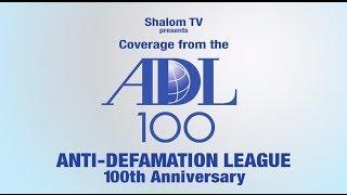 Video ADL 100th Anniversary Conference!: Ambassador Samantha Power MP3, 3GP, MP4, WEBM, AVI, FLV Juli 2018
