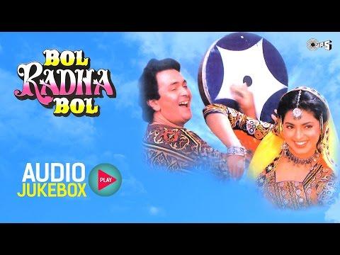 Bol Radha Bol Audio Songs Jukebox | Rishi Kapoor, Juhi Chawla, Anand Milind