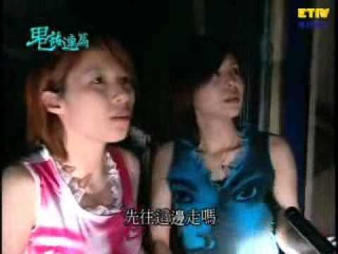 【鬼話連篇】鬼魅工廠- 242集 Part 3- Haunted Factory