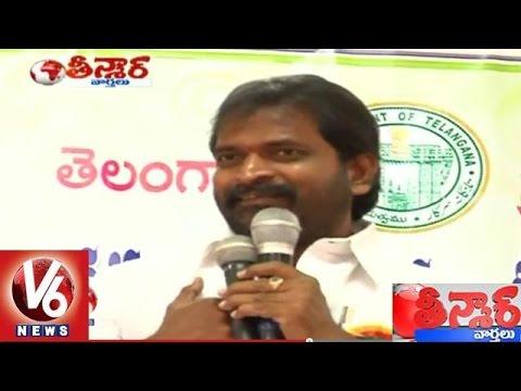 TRS MLA Srinivas Goud Sensational Comments on Telangana ministers  Teenmaar News 13042015