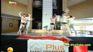 Fiker Dance Crew Performance on Balageru Idol 3rd Audition