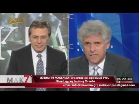 Διαδικτυακό Μακελειό 7 | 21-02-2017