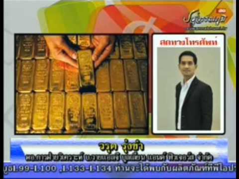 YLG on วิเคราะห์เศรษฐกิจโลก 18/11/58