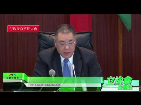 蕭志偉:關注經濟結構及提升管制 ...