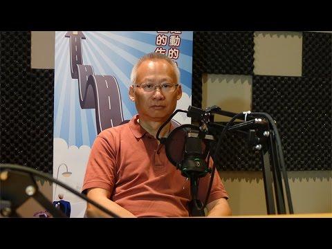 電台見證 張家齊 ~ 屨行的使命 (09/27/2015多倫多播放)