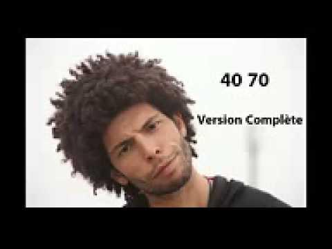 Video kafon - 40 70 complete download in MP3, 3GP, MP4, WEBM, AVI, FLV January 2017