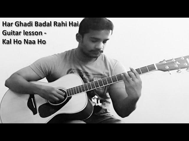 Har Ghadi Badal : AllMusicSite.com