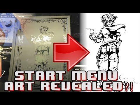 Video Kingdom Hearts 3 - Start Menu Art REVEALED?! download in MP3, 3GP, MP4, WEBM, AVI, FLV January 2017