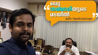 Video സന്തോഷ് ജോര്ജ് കുളങ്ങരയ്ക്കൊപ്പം ഒരു വ്ളോഗ്   A Vlog with Santhosh George Kulangara Part 1 MP3, 3GP, MP4, WEBM, AVI, FLV Desember 2018