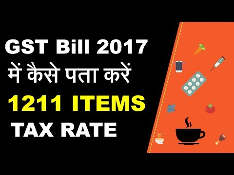 How to Check Final GST Tax Rate of 1211 items - Full List
