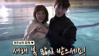 Download Lagu Nam Joo Hyuk 남주혁 Lee Sung Kyung  이성경 Skinship ❤❤❤ Mp3