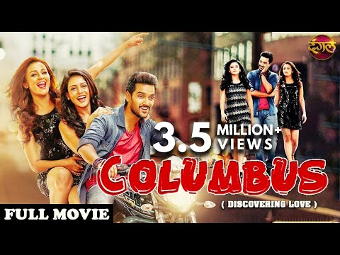 Columbus (2020) New Released Hindi Dubbed Full Movie   Sumanth, Mishti Dubbed Blockbuster Movie