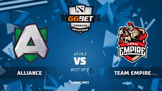 Alliance vs Team Empire (карта 3), GG.Bet Birmingham Invitational | Плей-офф