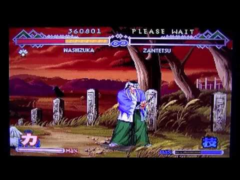 the last blade 2 dreamcast rom