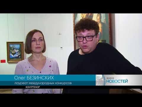 14.11.17 Время новостей. События (видео)