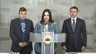 Сергій Лабазюк. Брифінг у ВР (9.02.2017)