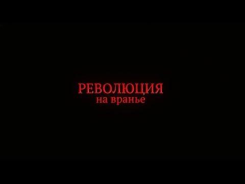 Болотная вам не Майдан
