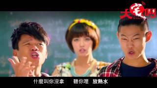 Nonton [禁播] 大宅們 宅界神曲 - 我爸的筆 官方HD高畫質MV Film Subtitle Indonesia Streaming Movie Download