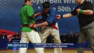 ФИНАЛ: до 90 кг. Хуршед Шарипов (Таджикистан) – Зайлобиддин Артиков (Узбекистан)