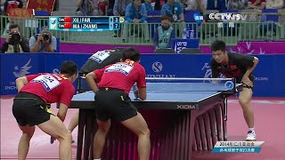 2014 Asian Games MD-Final: Ma Long /Zhang Jike - Xu Xin/Fan Zhendong [HD] [Full Match/Chinese]