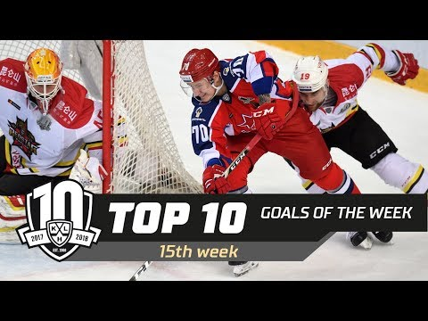17/18 KHL Top 10 Goals for Week 15 (видео)