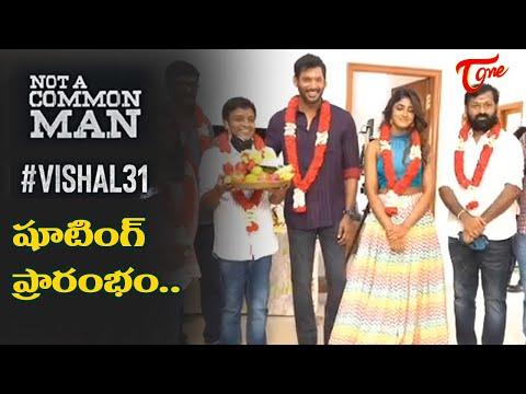 Hero Vishal Latest Movie Shooting | Not a Common Man #vishal31 | Dimple Hayathi | TeluguOne Cinema