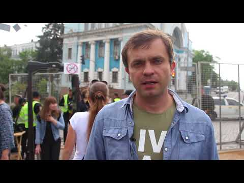 Руслан Кухарчук - про криваве побиття захисників сімей