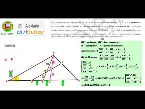 Математика 7 класс зубарева мордкович учебник ответы