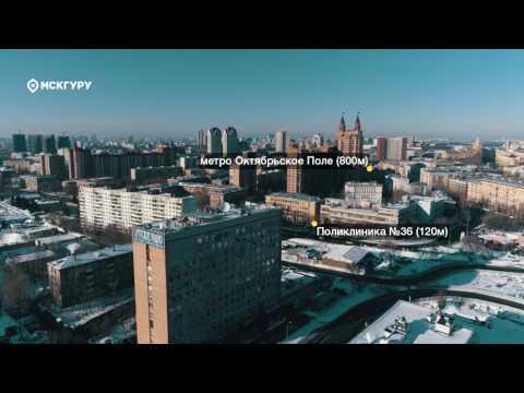 """Квартиры в ЖК """"Хорошевский"""" в Москве, СЗАО район, метро Октябрьское поле"""