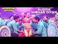 Kudiya Shehar Diyan Song With Lyrics | Poster Boys | Sunny Deol | Bobby Deol | Shreyas Talpade