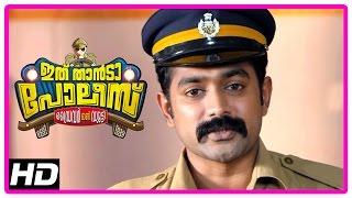 Video Ithu Thaanda Police Movie   Scenes   Asif Ali talks on behalf of the lady police   Abhirami MP3, 3GP, MP4, WEBM, AVI, FLV Januari 2019