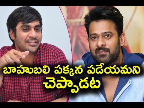 Sujeeth About Prabhas Behaviour after Baahubali Release