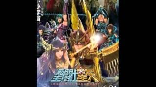 Saint Seiya Legend of Sanctuary 2014 BRRip BluRay 720p