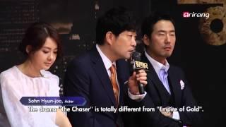 "Video Showbiz Korea - Press Conference of ""Empire of Gold"" 드라마 ""황금의 제국"" 제작 발표회 MP3, 3GP, MP4, WEBM, AVI, FLV Juli 2018"