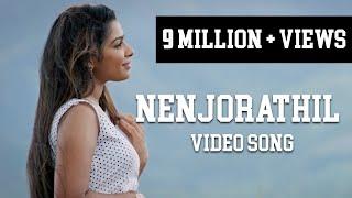 Nenjorathil | Pichaikaran | Video Song