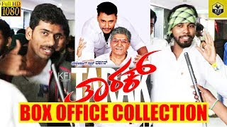 Nonton Tarak Collection Official Report   Box Office Collection   Taarak Collection   Tarak Full Movie Film Subtitle Indonesia Streaming Movie Download