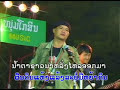 laopromotion.com Source to Lao Music & Entertainment.