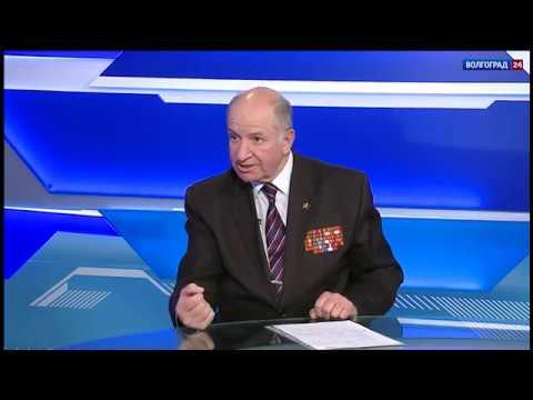 Александр Струков, председатель Волгоградской организации ветеранов войны, труда, вооруженных сих и правоохранительных органов