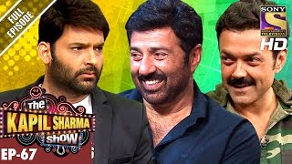 The Kapil Sharma Show   दी कपिल शर्मा शो   Ep 67 Sunny Deol & Bobby Deol In Kapil's Show–11th Dec 16