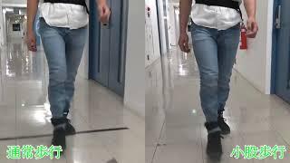 東工大、歩き姿の精密計測システム開発 内股・がに股も判定(動画あり)
